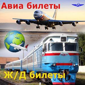 Авиа- и ж/д билеты Баргузина
