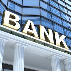 Банки Баргузина