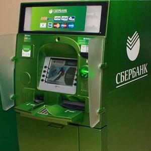 Банкоматы Баргузина