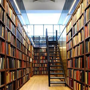 Библиотеки Баргузина
