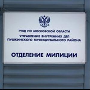Отделения полиции Баргузина