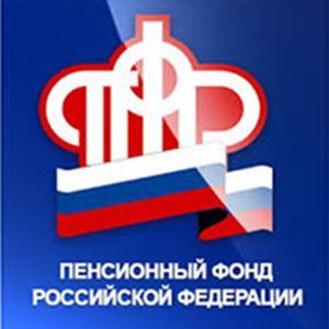 Пенсионные фонды Баргузина