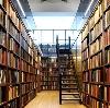 Библиотеки в Баргузине